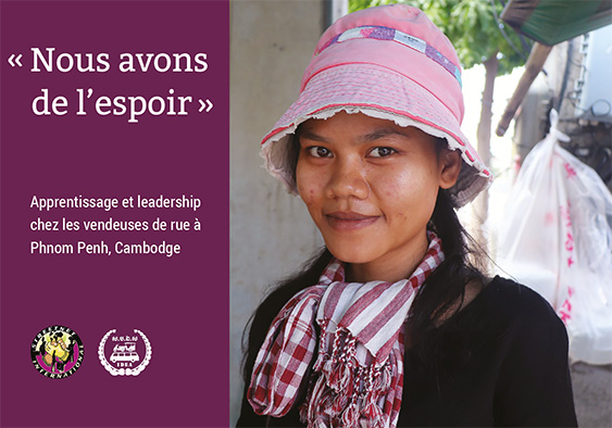 Human Impact Story Cambodia French