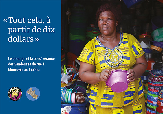 Human Impact Story Liberia French Translation